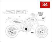 034 - TRANSFER (RS 500R)